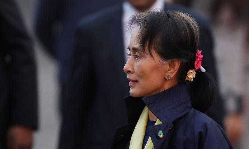 U.S. Holocaust museum rescinds award to Myanmar's Suu Kyi