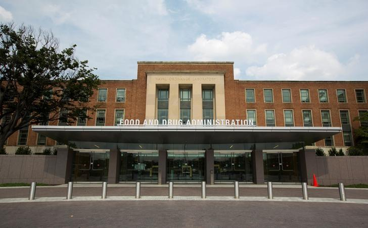 FILE PHOTO : A view shows the U.S. Food and Drug Administration (FDA) headquarters in Silver Spring, Maryland August 14, 2012. Jason Reed