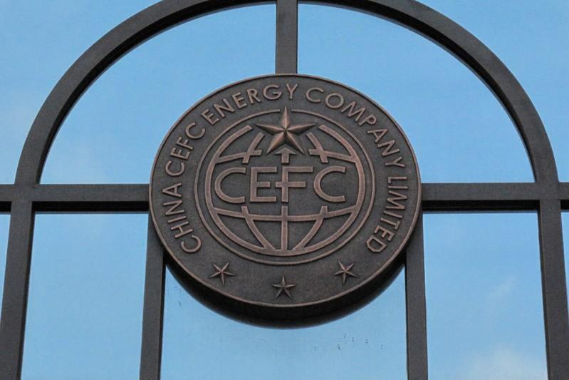 A CEFC logo is seen at CEFC China Energy's Shanghai headquarters in Shanghai, China September 12, 2016. Aizhu Chen