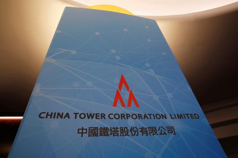 The company logo of China Tower Corporation Limited is displayed at an investors' luncheon before the IPO of the company in Hong Kong, China July 23, 2018.      Bobby Yip