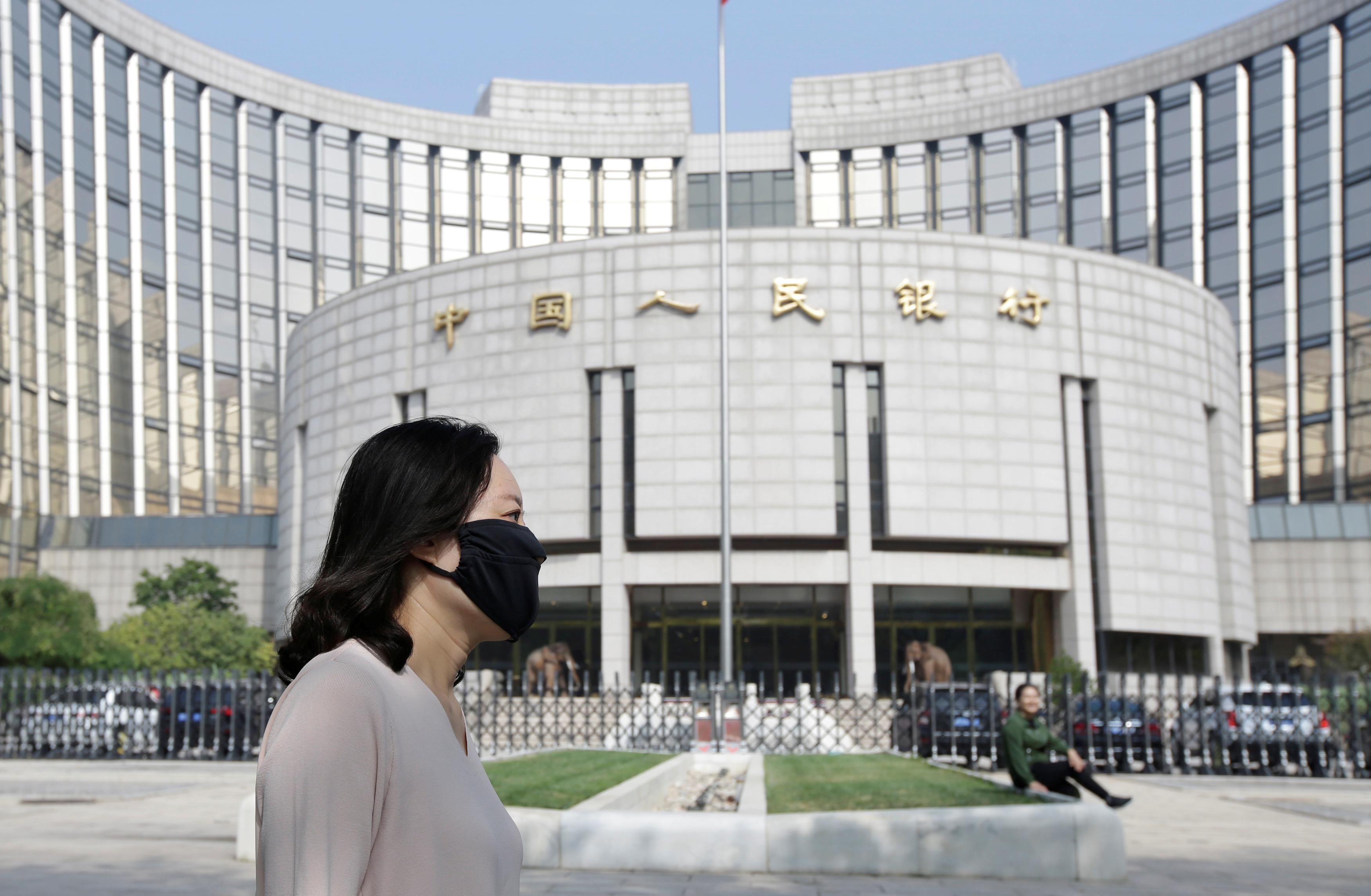 China's central bank to keep yuan stable, maintain prudent monetary policy