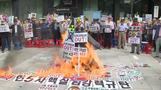Kim Jong Un effigy burnt in Seoul protest