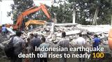 Nearly 100 people killed by Indonesian earthquake