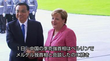 米国のパリ協定離脱、環境分野で中国の存在感強まる(字幕・1日)