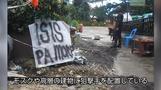 フィリピン軍が過激派掃討に自信、1キロ四方に追い詰める(字幕・22日)