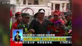 Rescue efforts underway at site of China quake
