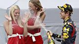 F1が「グリッドガール」廃止、性差別意識の高まり受け(字幕・1日)