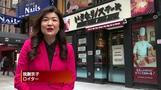 「いきなり!ステーキ」NYに1年弱で5店舗、その快進撃の隠し味は(16日)