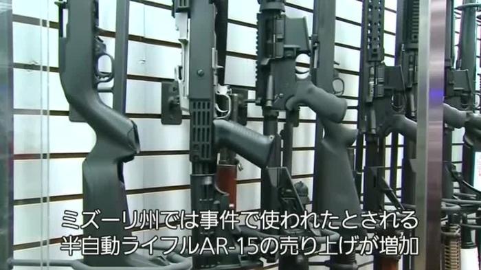 若い世代の銃の売り上げ急増、フロリダ高校乱射事件後(字幕・20日)