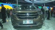 Ford tries to improve China ties