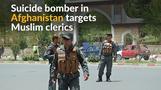 Bomb explodes in Kabul near gathering of Muslim clerics