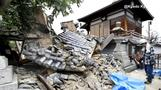 Earthquake hits major Japanese city, kills three