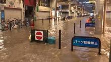 西日本豪雨で死者・行方不明者多数、企業活動にも影響(8日)