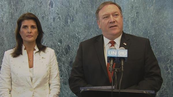 U.N. united on denuclearization of NK: Pompeo