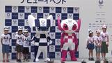 Tokyo unveils Miraitowa and Someity as 2020 mascots