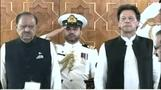 Pakistans Premier will Staatslimousinen verkaufen