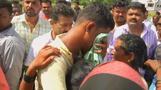 フェイクニュースきっかけで死者、インドで集団リンチ相次ぐ(字幕・21日)