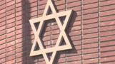 U.S. sees spike in anti-Semitic hate crimes: FBI