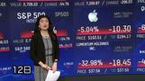 「アップルショック」で、世界的株安(16日)