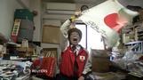 開幕まで500日、「五輪おじさん」が東京大会への思いを語る(字幕・11日)