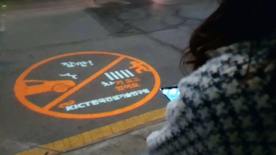 South Korea tries a flashy fix for its 'smartphone zombies'