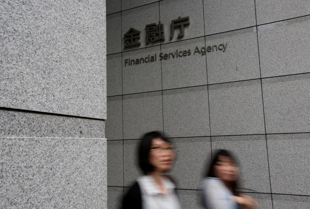 金融庁の投資用不動産向け融資調査、金融機関と業者の関係鮮明に