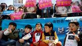 S.Korea to legalize abortion in landmark ruling