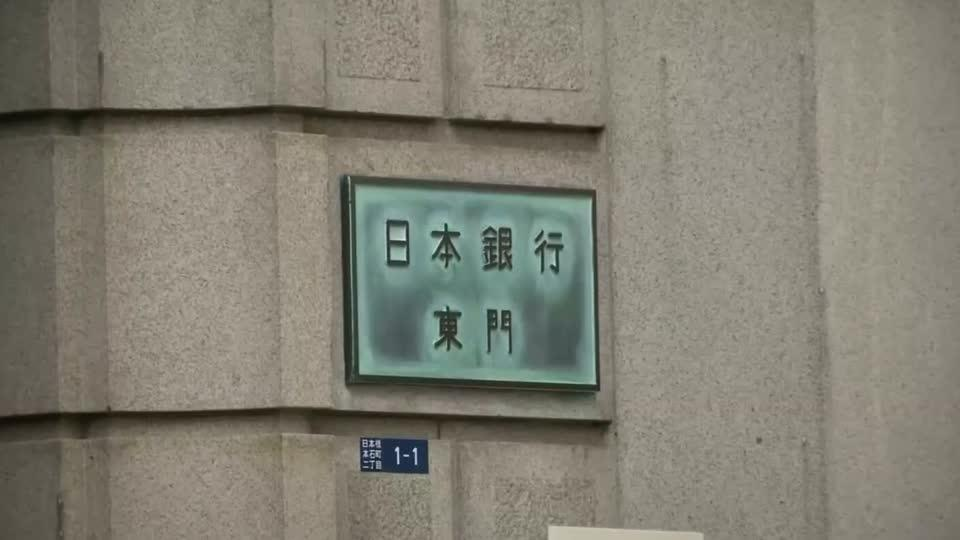 BOJ gives first timeframe for super-low rates, says will remain another year