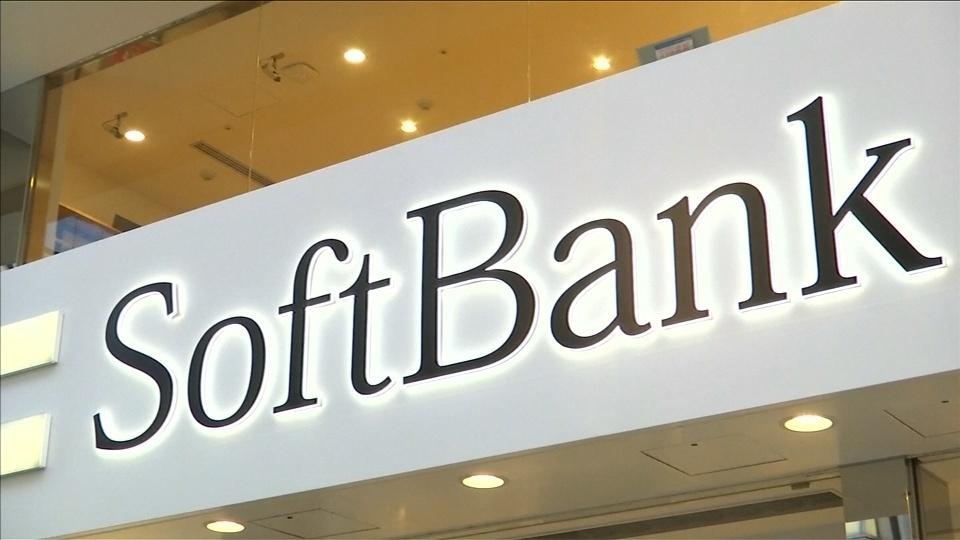 SoftBank Group unveils stock split, rakes in higher profit on tech bets