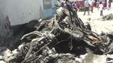 مقتل شخصين في انفجار بمقديشو والشباب تعلن مسؤوليتها