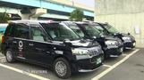 売れないJPNタクシー、東京五輪の「高コスト体質」の象徴に(字幕・22日)