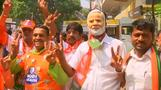 インド総選挙 モディ首相の与党圧勝へ(字幕・23日)
