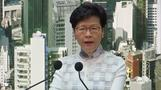 Embattled Hong Kong leader suspends extradition bill