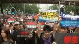 Carrie Lam issues apology to angry HK protesters