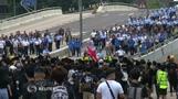 Hong Kong tense after massive protest