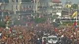 Algiers crowds celebrate AFCON victory