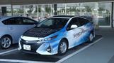 トヨタ、太陽光パネル搭載のプリウス検証 走っていても充電可能(字幕・12日)