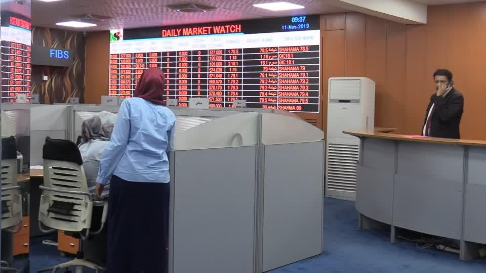 Sudan's fledgling stock exchange dreams of big trading