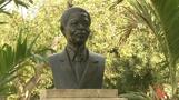 New Mandela memorial in Cuba pays tribute to historic ties