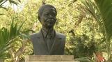 New Mandela memorial in Cuba pays tribute to historic ties