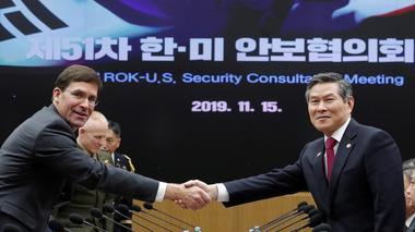 美韩联合军演推迟  以推动半岛和平进程