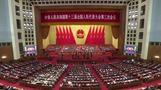 中国全人代、香港国家安全法の制定方針を採択(字幕・28日)