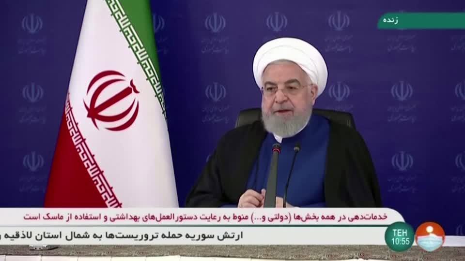 Iran lawmakers drop Rouhani impeachment