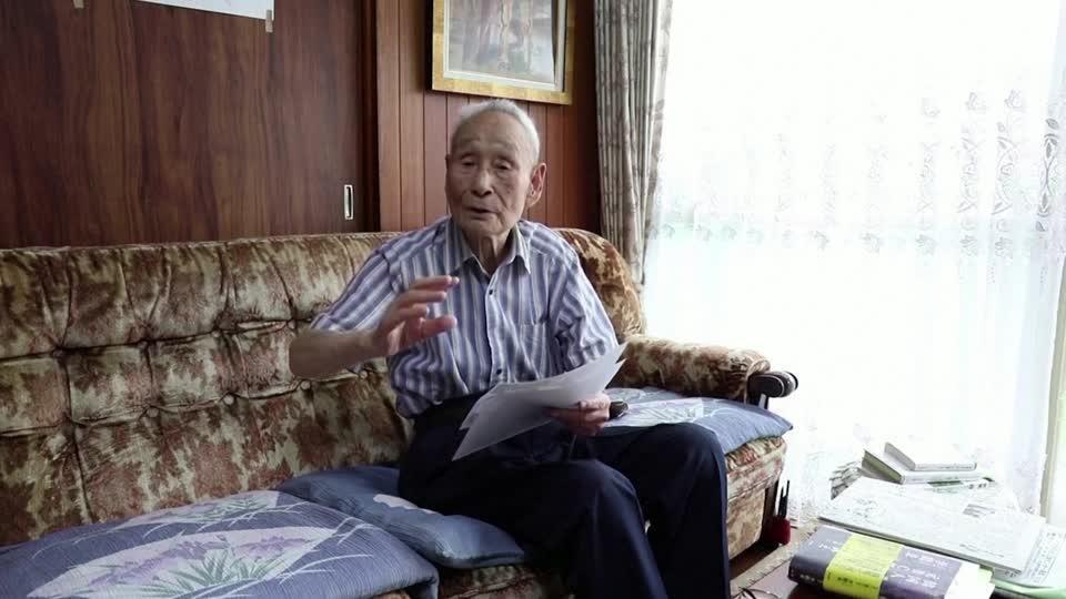 Japan's last Korean war criminal wants recognition