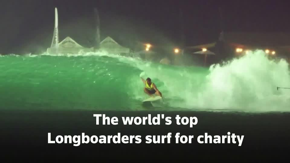 The world's top Longboarders 'hang ten' for charity