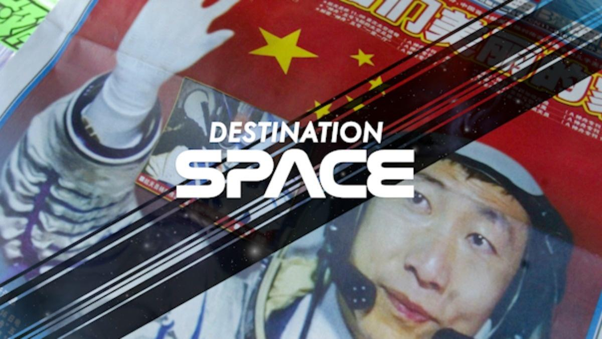 Major milestones in Chinese space exploration