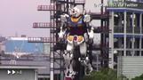 アムロ行きます!全長18メートルの動くガンダム、横浜に出現(字幕・1日)