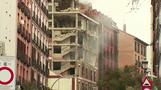 マドリード中心部で建物が爆発・倒壊、2人死亡 ガス漏れの可能性(字幕・21日)