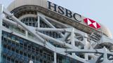 UK lawmaker accuses HSBC of aiding HK crackdown