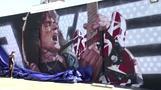 故エディ・ヴァン・ヘイレン氏、ハリウッドの巨大壁画に(字幕・27日)